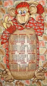 Новогодние гобеленовые календари и подарки